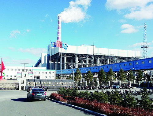 通辽盛发热电有限责任公司(135MW)