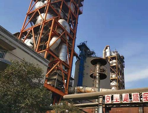 宝山钢铁股份有限公司自备电厂