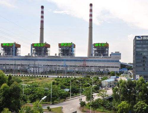广州珠江电厂