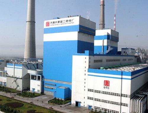 大唐太原第二热电厂(200MW)