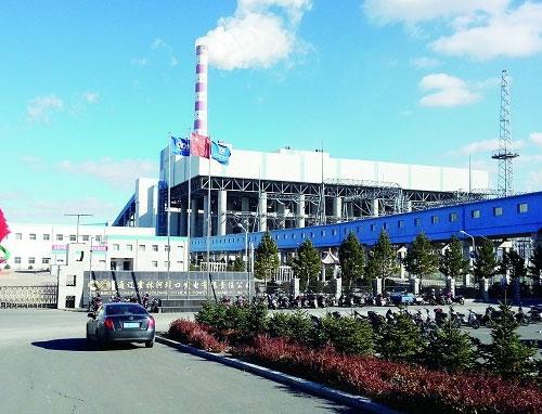 霍林河坑口发电有限责任公司(300MW)